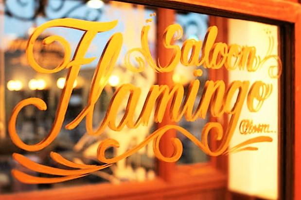 福生の美容室 FLAMINGO